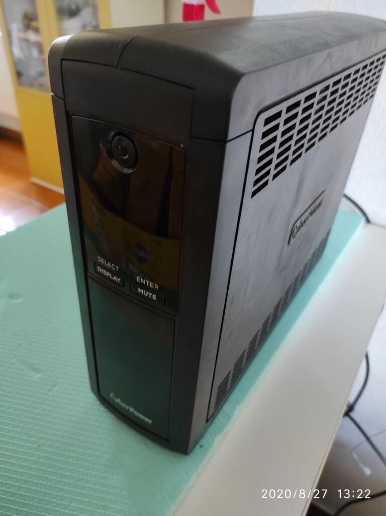 1 Warranty UPS CyberPower VP1600ELCD 1600VA