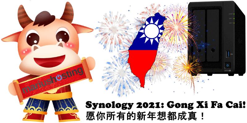 Synology 2021 Gong Xi Fa Cai!